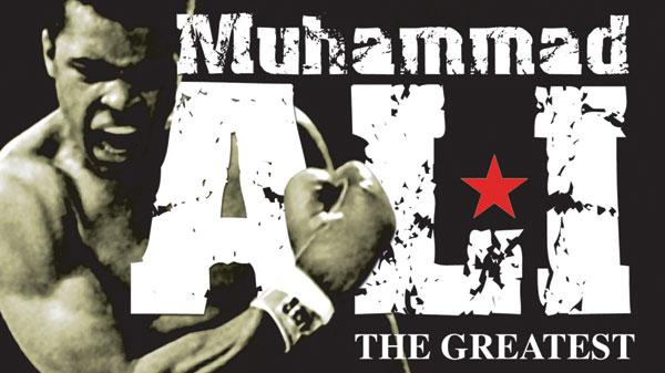 Почина Мохамед Али 17.01.1942 – 03.06.2016